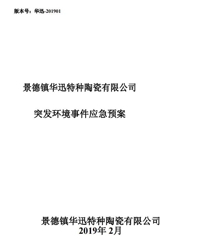 BaiduHi_2019-6-20_11-25-31.jpg